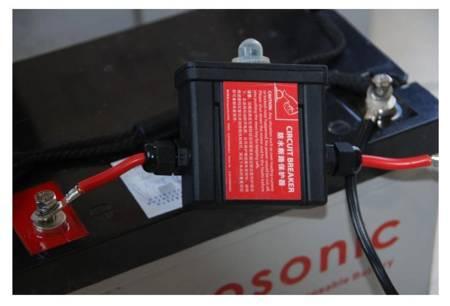 KOLAG Silnik elektryczny (uciąg: 54 LBS, moc: 650 W) 22678145